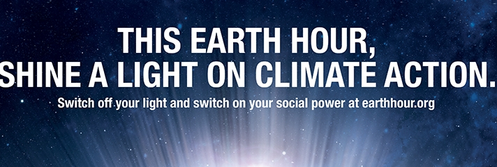 earthhour2017 eventheader